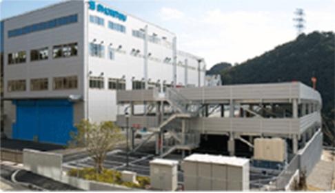 Misima Factory