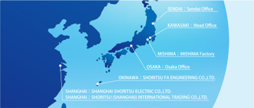 Cooperation with overseas production bases