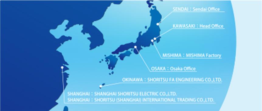 海外生産拠点との連携