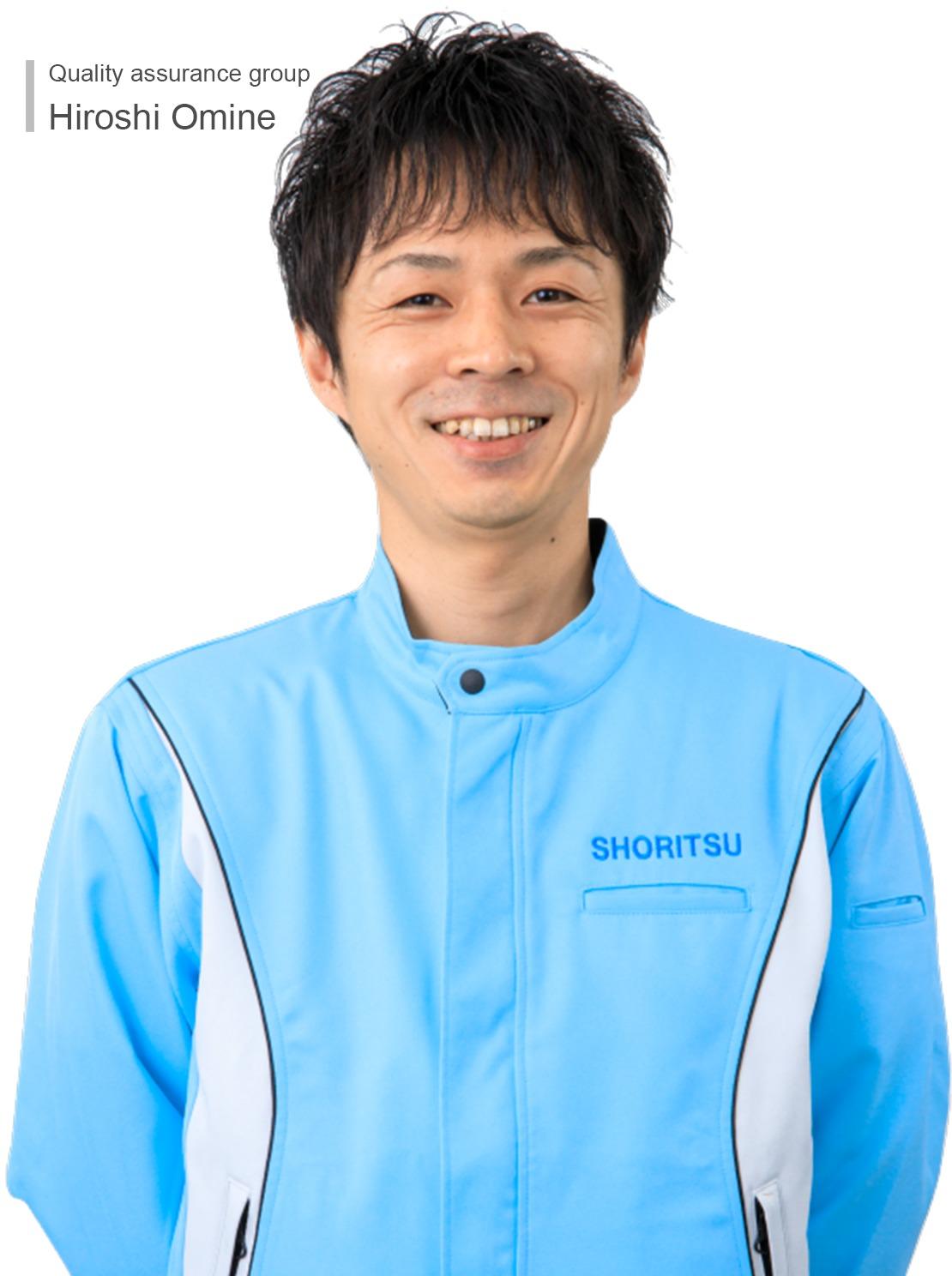 Quality assurance group Hiroshi Omine